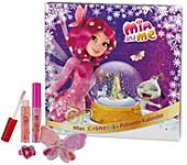 Mia and Me Kosmetik Adventskalender